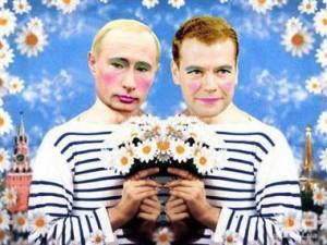 Poutine_gay
